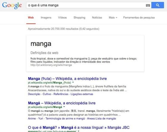 google_pro14